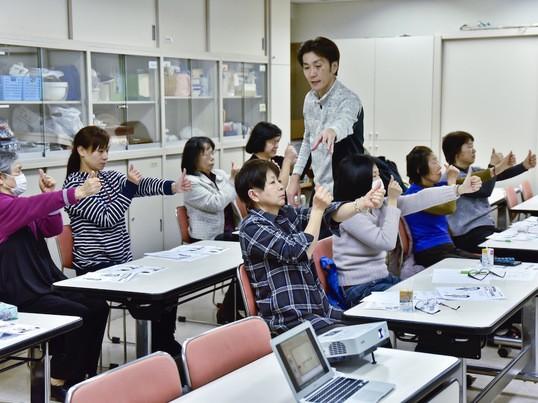 日本人の7割が悩む視力低下の悩みを解消する「目の体操」エクササイズの画像