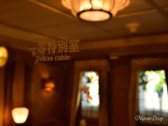 お写ん歩レッスン☆横浜氷川丸のノスタルジックな船内を撮ろう!の画像