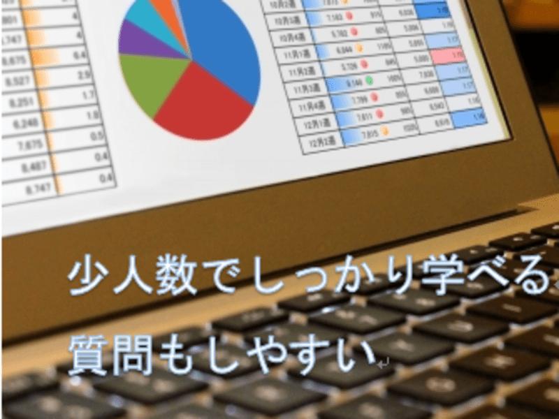 [オンライン版]関数だけで請求書発行システムを作るの画像