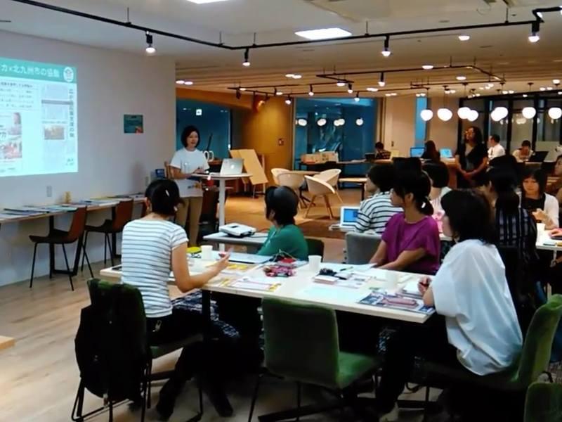 【北九州開催】ストアカ公式★みんなで講座作成ワークショップの画像