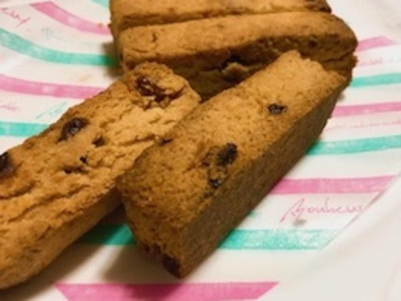 糖質制限&グルテンフリー♪マクロビダイエットスイーツレッスンの画像