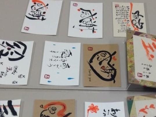 初めてでもカンタン♫筆文字アート講座&消しゴムハンコ作りの画像