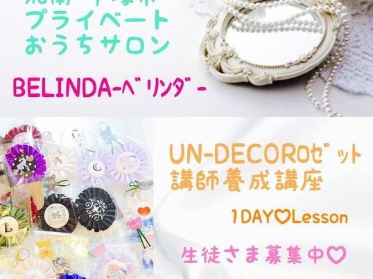 湘南でかわいいロゼットを作りましょう♡UN-DECOR講師養成講座の画像