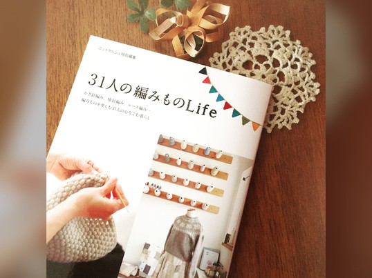 選んで学べる!刺繍&かぎ針編みのエコバッグ@大阪・富田林市の画像