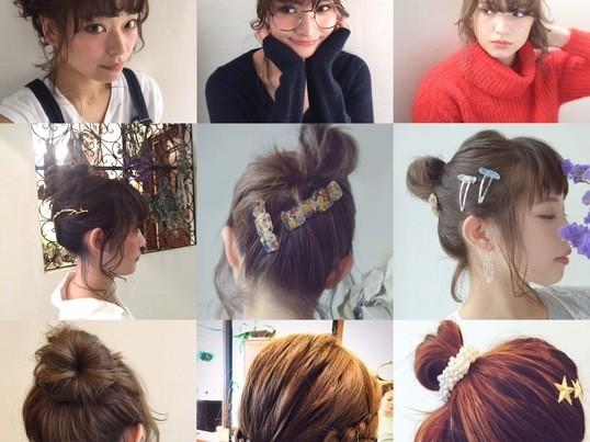 【朝活】ぶきっちょさんでも巻き髪とゴム3本で出来るヘアアレンジ講座の画像