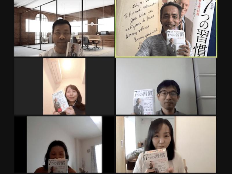 【オンライン開催】7つの習慣(R)実践会 with 松本ヒデの画像