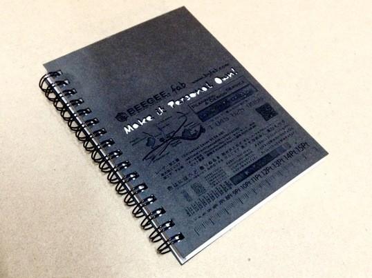 レーザー加工機で作るオリジナル雑貨『スタート・コース』の画像