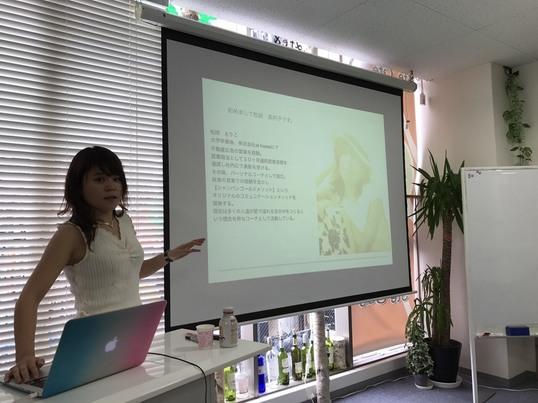 ビジョンボード作成講座の画像