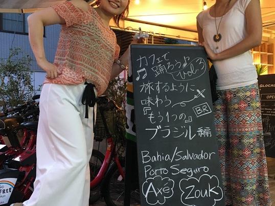 カフェで踊ろう!vol.7 美味しい珈琲とダンスの会の画像