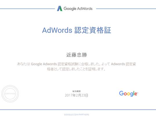 <利用中の方向け>リスティング広告運用の改善方法をマンツーマンで!の画像