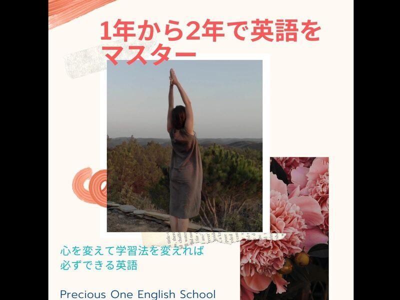 独学目標こそ英語マスターへの近道 基礎のキからの学習法の画像