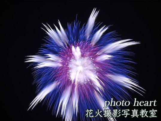 いろ色「花火撮影写真教室」の画像
