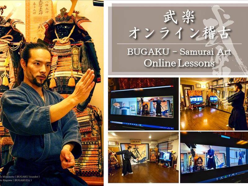 【武道×伝統芸能】日本の美を体感!武楽BUGAKU サムライアートの画像