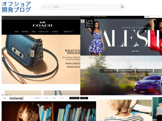 失敗に学ぶホームページ制作 外注ノウハウセミナーの画像