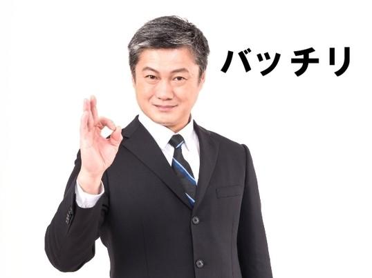 【長崎】アンガーマネジメント叱り方入門講座の画像