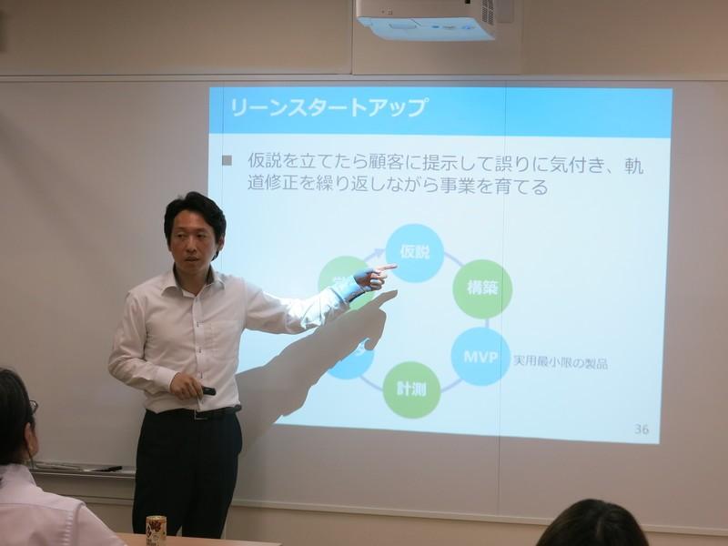 起業を目指す人のための小さく始めて大きく育てる事業の作り方講座の画像
