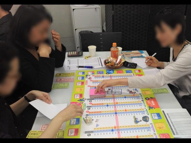 ★★『女性主催』初心者向け株式投資体験ゲーム会★★の画像