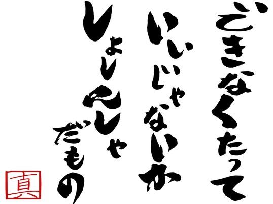 ゼロから始める☆ フットサル未経験~初心者のための基礎練習会の画像
