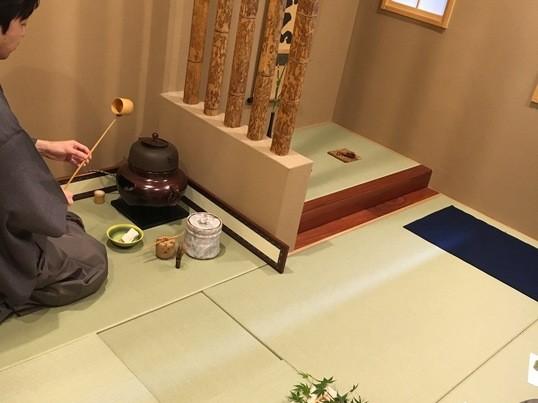 茶の湯を通じて学ぶ和の心と所作の画像