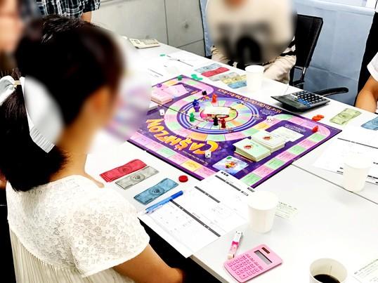 親子で学ぶお金のゲーム!キャッシュフローゲーム会!の画像