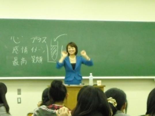 現役アナウンサーが登壇!倉島先生の引きつける話方が身につく朝活 の画像