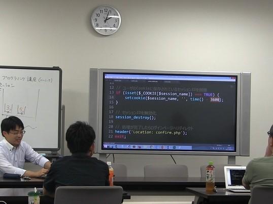 PHP/MySQL データベース入門 SQLでのデータベース操作の画像