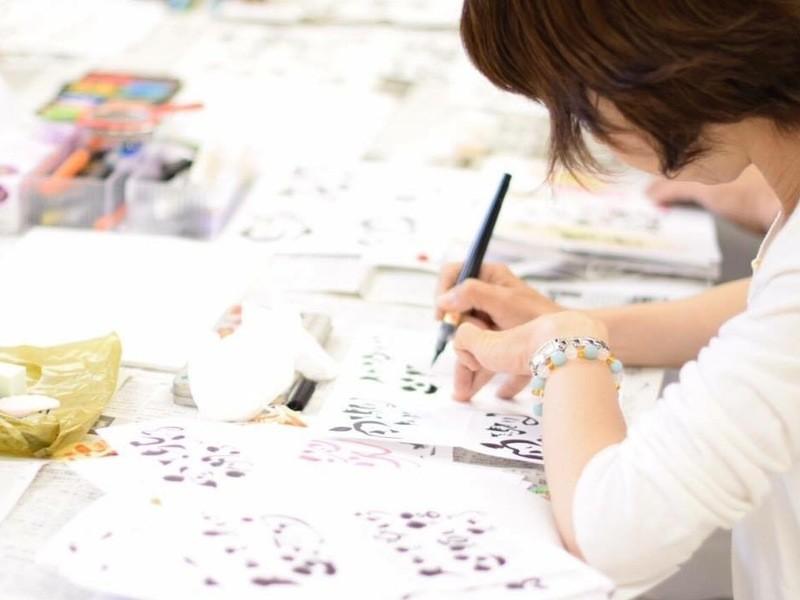 作品作りのレイアウト、文字の配置のコツなどが学べる筆文字講座の画像
