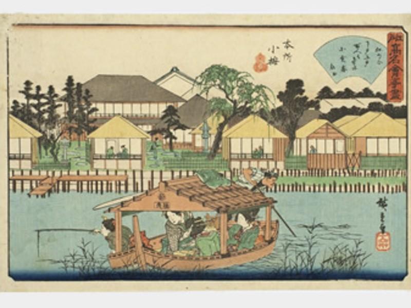 「初歩の初歩の江戸教室 待乳山聖天と吉原」の画像