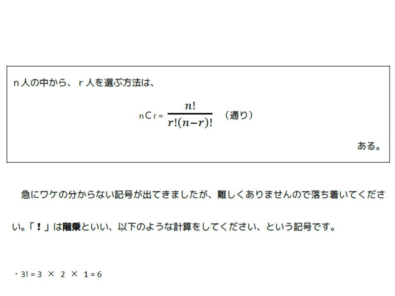 【Excel統計基本編専用】中学・高校数学補講オプションの画像