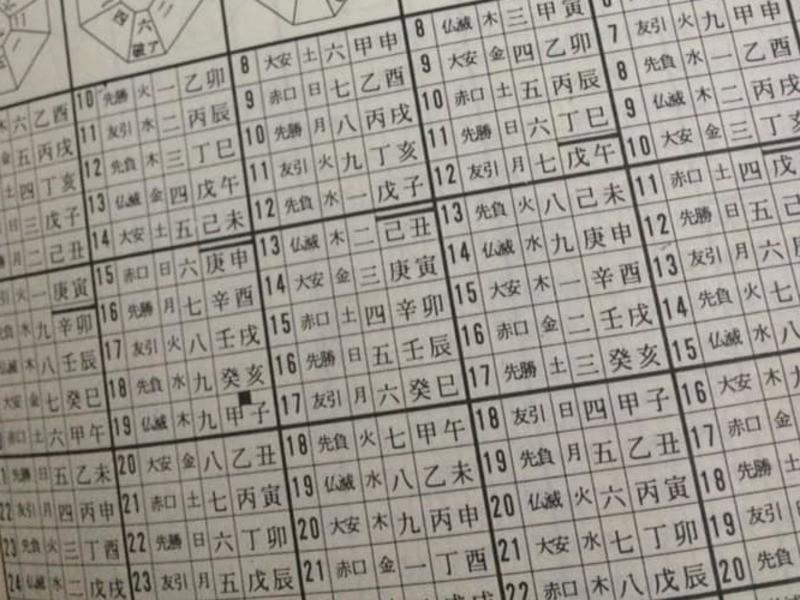 感動!これは欲しかった~右京式 数占術をマスターする。 の画像