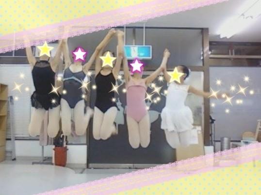 めざせクラスの人気者♪ 身体能力をUPさせよう!〜60分〜の画像