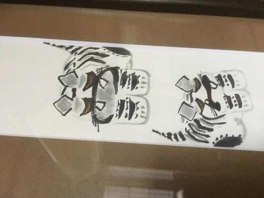 和尚に習う墨彩画、筆で描く絵って、こんなに簡単だったの?の画像