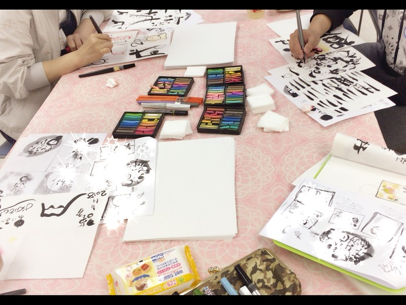 【東京】ゆるっと心癒す筆文字講座〜ハロウィン・普段使い編〜の画像
