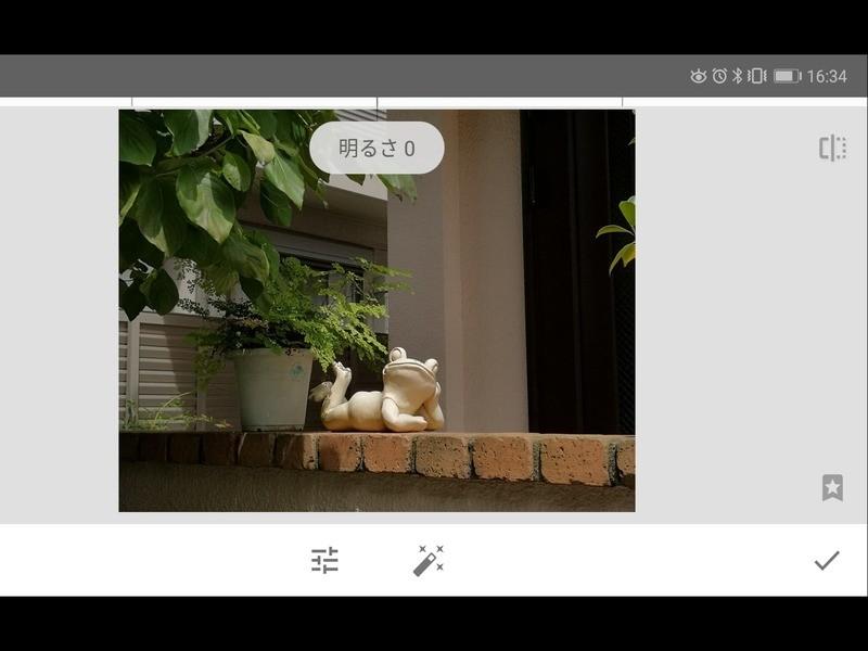 """スマホアプリで写真を撮ったままから""""もう一歩""""!画像調整の基本編の画像"""