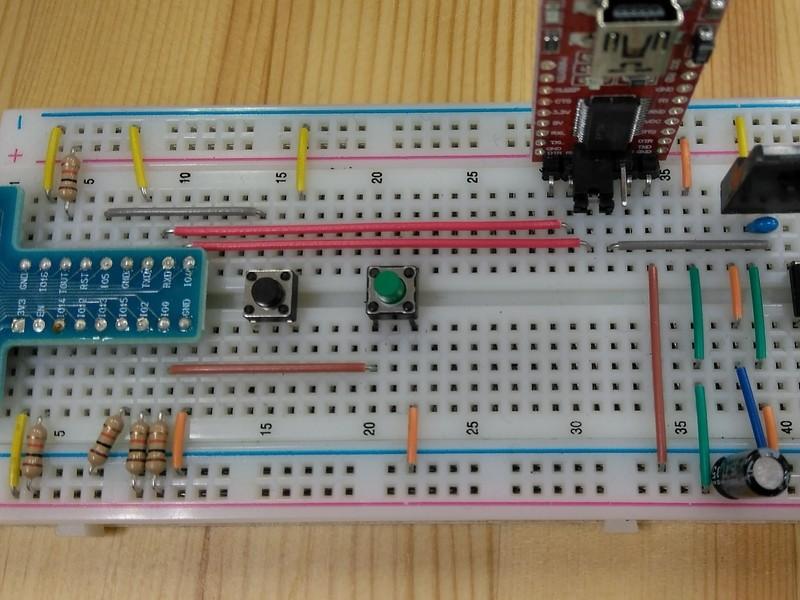 初めての電子工作(IoT体験編)の画像