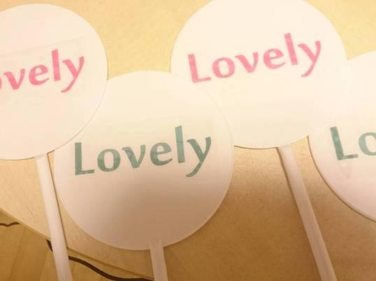 「Lovelyなあなた」になれる! ハートバージョンアップ講座の画像