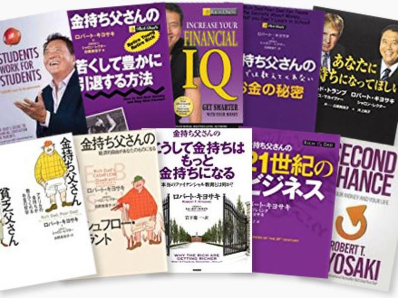 【新宿発】株式投資や資産形成も学べるキャッシュフローゲーム会の画像
