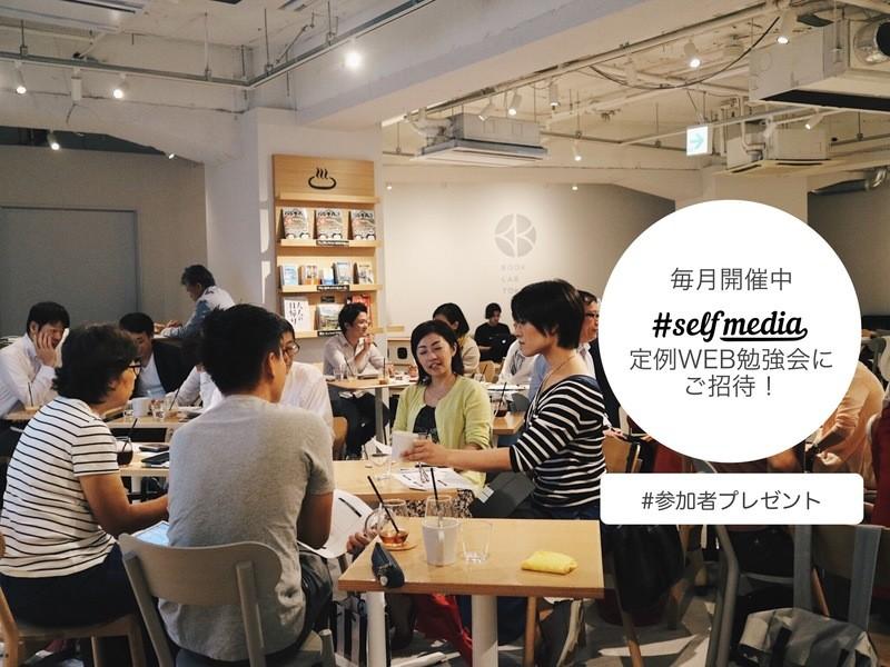 個別相談付!九州一わかりやすい☆3時間完成ホームページ講座初心者編の画像