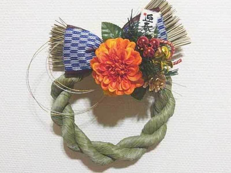 手作りのしめ縄で新年を迎える-しめ縄づくり&畳づくりワークショップの画像