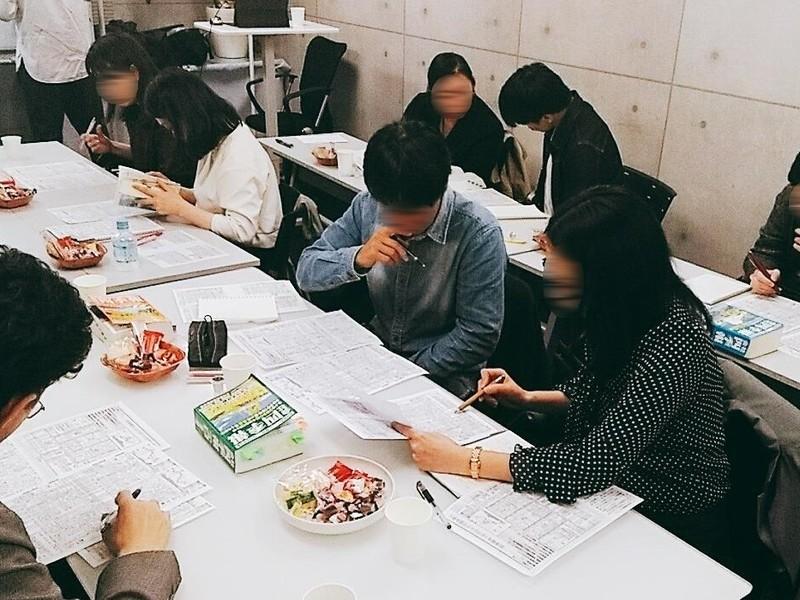 【初心者向け】会社四季報の読み方・見方セミナー 株式投資で資産運用の画像
