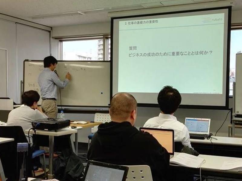 戦略的プレゼン資料作成講座~図解実践編 図解での比較~の画像