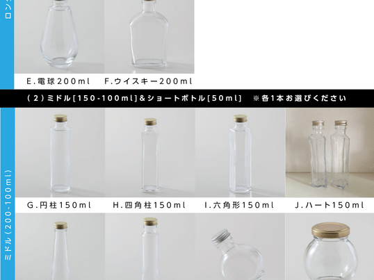 【東京・清澄白河】ハーバリウムレッスン♡ +アロマワックスサシェの画像
