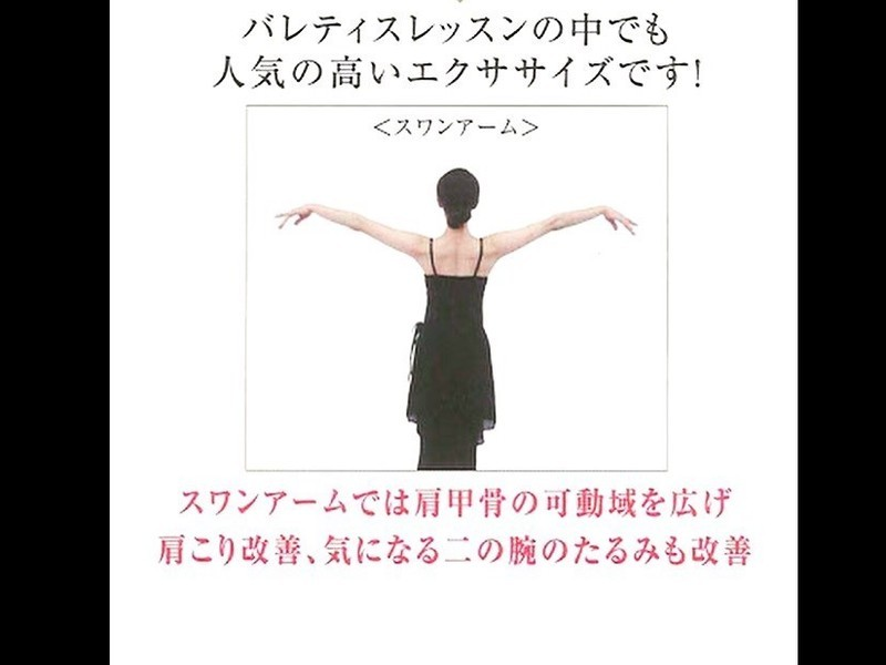 身体の硬さは関係なし!春日市少人数制サロンで姿勢改善・体幹強化!の画像