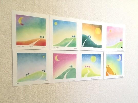 パステルNAGOMIアートで癒しの時間の画像