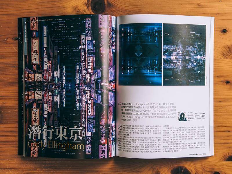 新しい目線で、プロのように東京の夜景写真が撮れるようになる講座の画像