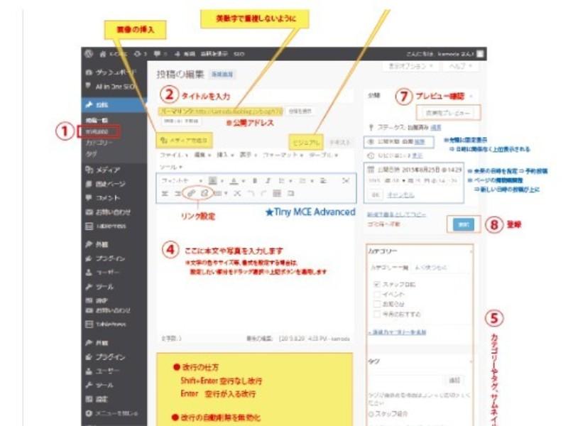 【初心者B】トータル習得クラス _少人数で安心1カ月無料サポート付の画像