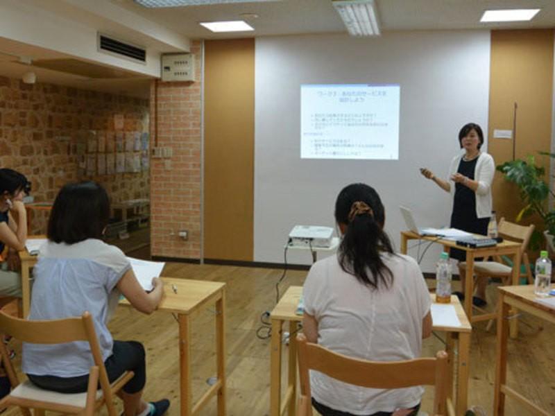 「手しごと」作家のパーフェクト講座 基礎コースの画像