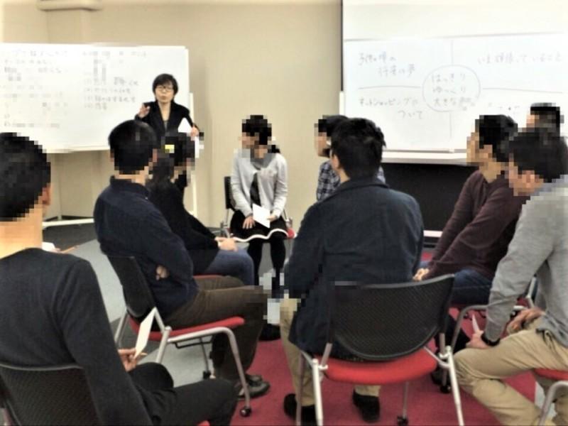 ビジネス特訓集中講座の画像