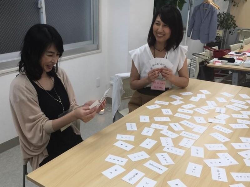 褒め言葉カード協会 ベーシックセミナーの画像