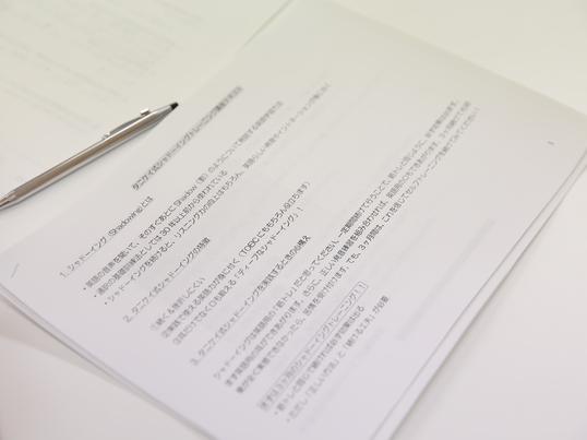 TOEICリスニング満点コーチの英語シャドーイング特訓コースの画像